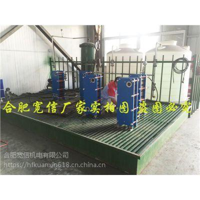 合肥板式换热器 板式换热器厂家 板式换热器应用宽信供