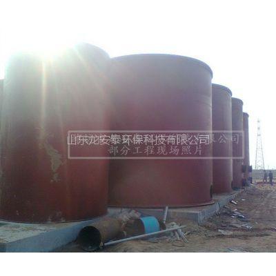 电催化氧化设备,龙安泰化工园区废水处理