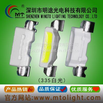发光二极管用智能夜光灯用335暖白正面发光暖白明途光电