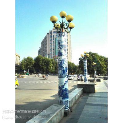 厂家供应景德镇陶瓷灯柱