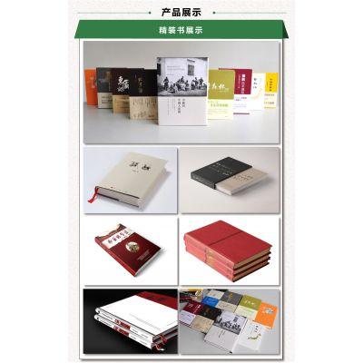 许昌商务印刷 书刊杂志书本等各种出版物定做印刷哪家好