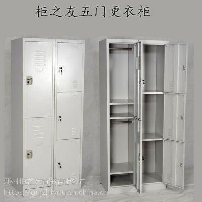 更衣柜厂家直销,学校、医院、健身房专用钢制更衣柜五门