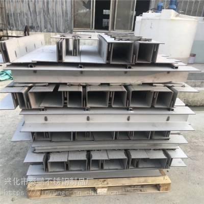 新云 不锈钢井盖钢格板 厂家现货不锈钢钢格板