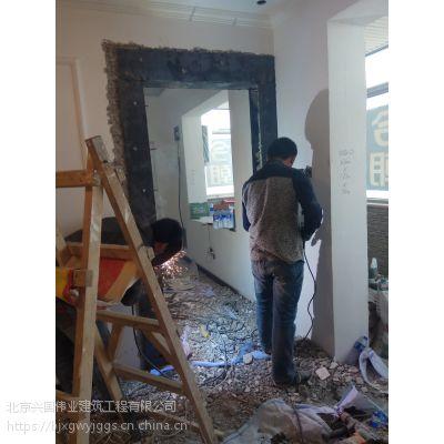 北京海淀区专业建筑结构改造加固设计施工一条龙服务服务公司