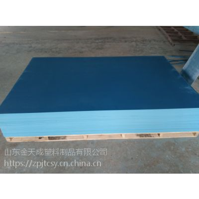 金天成专业生产pvc蓝色化粪池 可达2吨重