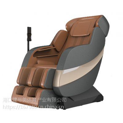 RK-7912 荣康智享按摩椅