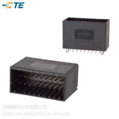 品牌代理 正品库存 1318127-1 泰科连接器 线到板