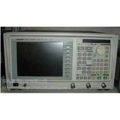 供应Advantest R3767A 8G网络分析仪 40M至8G