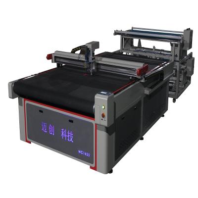 国门北京MC1625环保智能圆刀沙发裁剪机价格全自动沙发裁布机沙发裁剪机送货上门