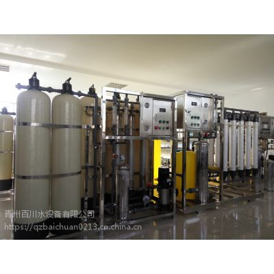 2018夏季创业好项目,开水厂来青州百川买纯净水设备