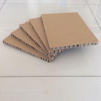 六角蜂窝纸板|六角纸芯蜂窝板|六角纱管纸复合蜂窝纸板