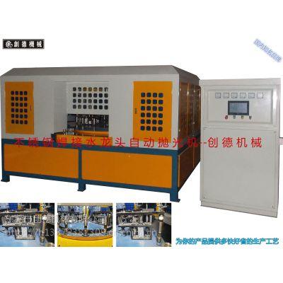 创德机械低价供应CD-PG-138不锈钢水龙头自动抛光机 水龙头圆盘拉丝机