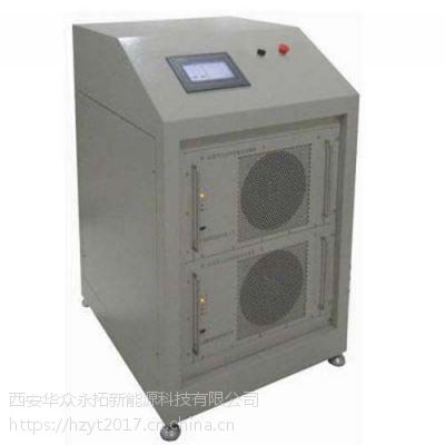 大功率充电机40-80KW|西安华众永拓
