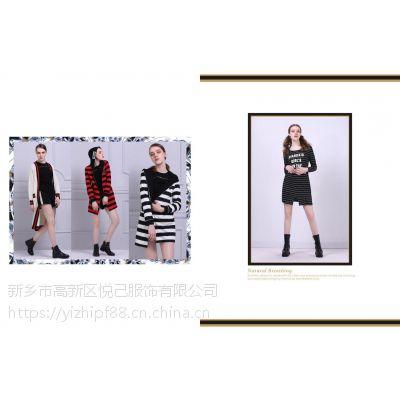 芭蕾雨17夏装苏州河北尾货服装批发市场品牌女装清仓多种面料多色供选T恤