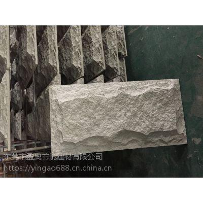 人造石大蘑菇石厂家 轻质蘑菇石生产 阁瑞石PU文化石蘑菇石工厂
