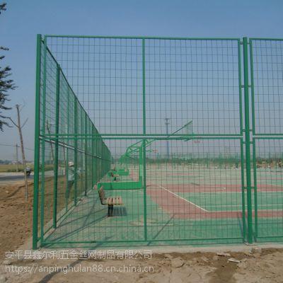 球场围栏网生产@潍坊球场围栏网生产@球场围栏网生产厂家报价