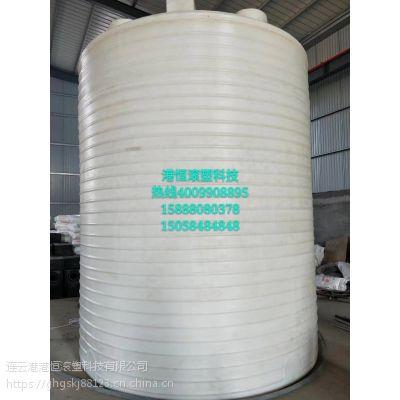 山东20吨塑料储罐水塔 塑料水箱食品级无毒无味 20吨耐酸碱耐腐蚀
