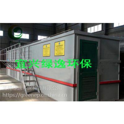 供应山庄厕所污水处理设备