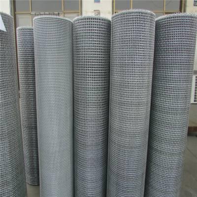 不锈钢编织网 养殖轧花网 金属装饰网