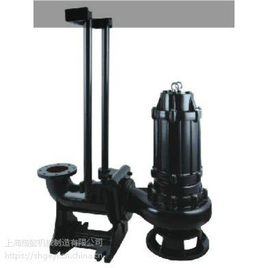 凯泉泵业WQ/E系列小型排污泵
