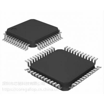 ARM处理器微控制器MCU_STM32F103C8T6_芯驰正品现货