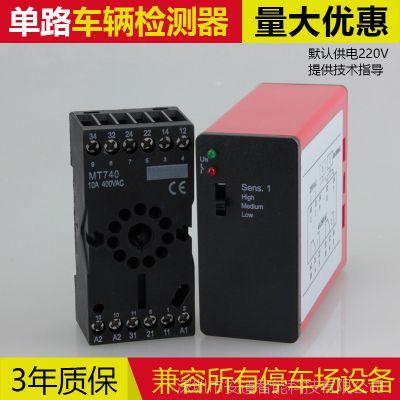 车辆检测器地感线圈 检测感应线圈 地感检测器 地感线圈车辆检