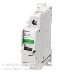 日本IDEC电路保护器NC1V-1100-0.1AA断路器
