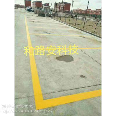 惠州马路标线施工的价格,马路标线施工有哪些要求