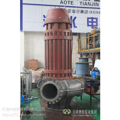 卧式潜水螺旋离心泵_厂区沼气池介质提取用螺旋离心泵QLX