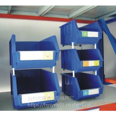 塑料零件盒模具生产 办公专用收纳盒模具开模价格