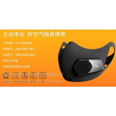 新风口罩/电动口罩批发代理_货源_量大从优