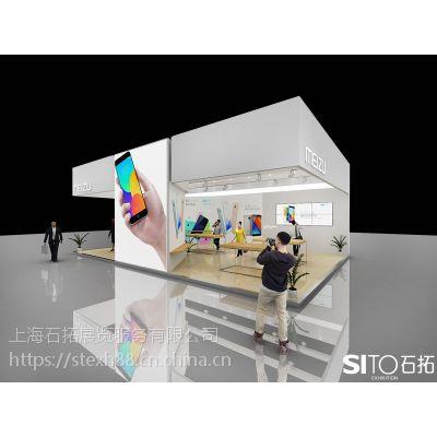 上海石拓提供公关活动策划服务