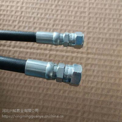 厂家直销内径2寸内径51三层钢丝编织胶管