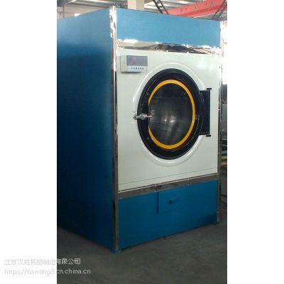 供应SWA801-50小型烘干机,信誉保证,不锈钢材质物美价廉