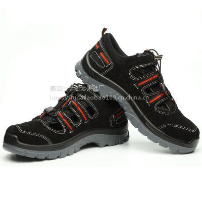 高密劳保鞋夏季防砸钢头钢底 反绒牛皮透气孔足部防护鞋 耐磨防滑