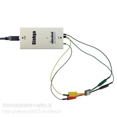 Ginkgo USB-I2C适配器+HT01甲醛VOC温湿度CO2五合一模块