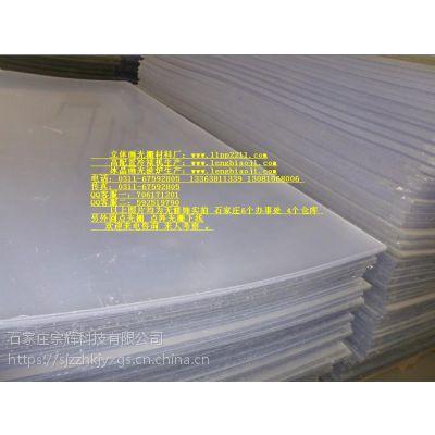 吉安立体画光栅板生产厂家 立体画制作软件 立体画制作流程 3d画材料生产厂家 三维画材料生产厂家