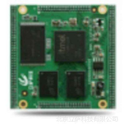 tiam3354工业控制器10寸