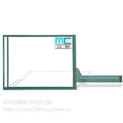 M-Touch 供应富士触摸屏UG430 UG430工控触摸屏 人机界面
