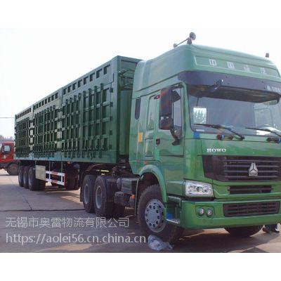 江阴,宜兴,张家港,常熟到南京货运专线回程物流公司