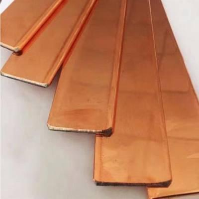40*4镀铜扁钢厂家 知道您的需求