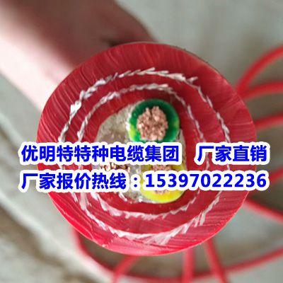 供应LH-KFGR KFRG耐高温70度 80度 100度 105度电缆生产厂家-质量三包