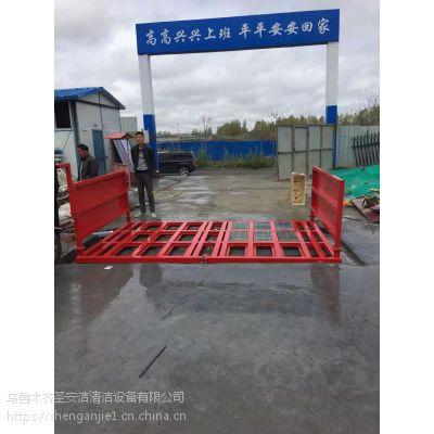 哈密工地大门口洗车喷淋设备价格 新疆工地洗车台厂家低价直销
