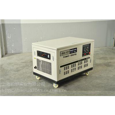 15kw静音汽油发电机特点