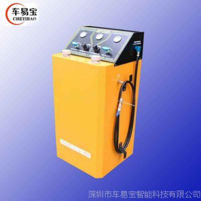 燃油/进气系统免拆多合一清洗设备