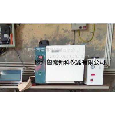 河北新科天然气热值全自动分析仪,GC-8900天然气热值快速分析仪