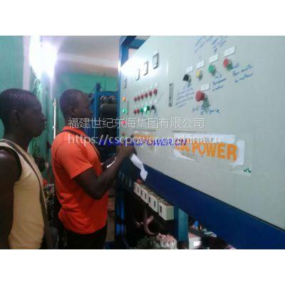 18吨 厂家直销 工商业用 制冰机 块冰机