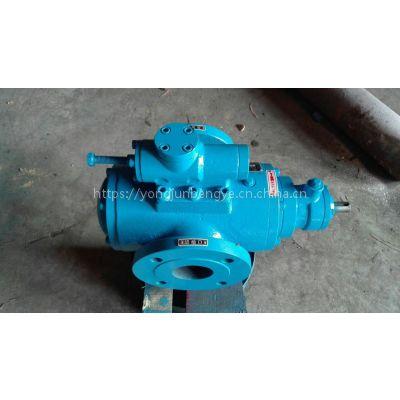 厂家直销 SNH80-46 三螺杆泵 安徽永骏泵阀 三螺杆泵厂家