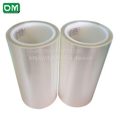 防静电保护膜 PET硅胶保护膜 厂家直供 可免费拿样