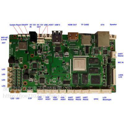 机器人瑞芯微RK3288方案定制四核主板CLK168 Android5.1